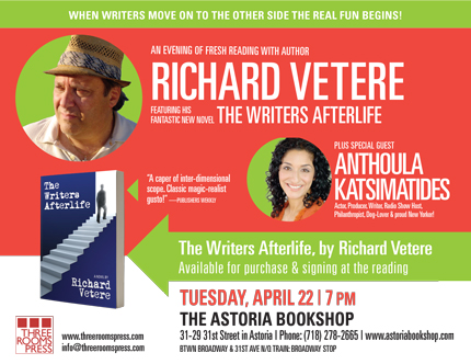 4/22: Richard Vetere & Anthoula Katsimatides at Astoria Bookshop