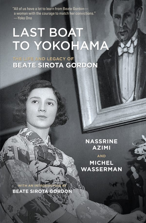 9781941110188-LastBoatToYokohama-FINISHED-COVER-3000px