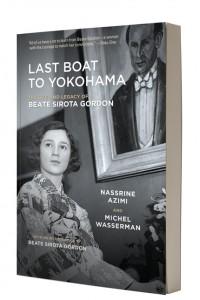 Last-boat-to-yokohama-cover-3D-430