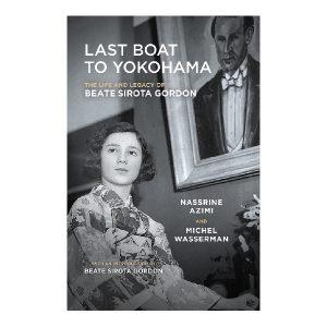 9781941110188-LastBoatToYokohama-COVER-600px-square